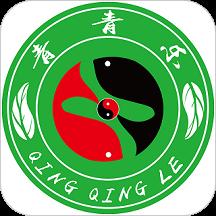 青青乐app下载_青青乐app最新版免费下载