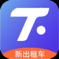 腾飞出租司机端app下载_腾飞出租司机端app最新版免费下载