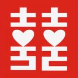 禧荟婚礼app下载_禧荟婚礼app最新版免费下载