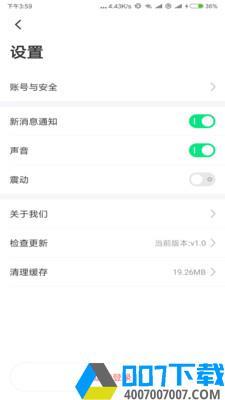 有消息app下载_有消息app最新版免费下载
