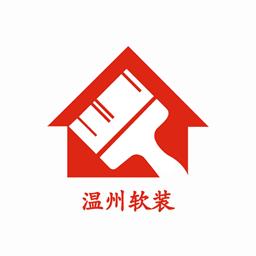 温州软装app下载_温州软装app最新版免费下载