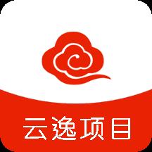 云逸项目app下载_云逸项目app最新版免费下载