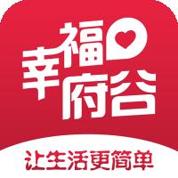 幸福府谷app下载_幸福府谷app最新版免费下载