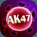 AK47病毒大作战app下载_AK47病毒大作战app最新版免费下载