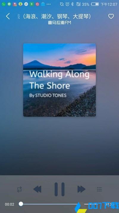 小航语音导航app下载_小航语音导航app最新版免费下载