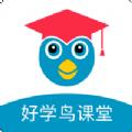 好学鸟app下载_好学鸟app最新版免费下载