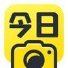 今日水印相机最新版app下载_今日水印相机最新版app最新版免费下载