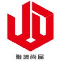 雅集尚品app下载_雅集尚品app最新版免费下载