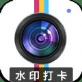 水印经纬相机app下载_水印经纬相机app最新版免费下载