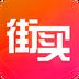 街买appapp下载_街买appapp最新版免费下载