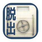 逃离上锁的地下室app下载_逃离上锁的地下室app最新版免费下载