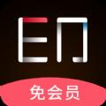 去水印剪辑助手app下载_去水印剪辑助手app最新版免费下载