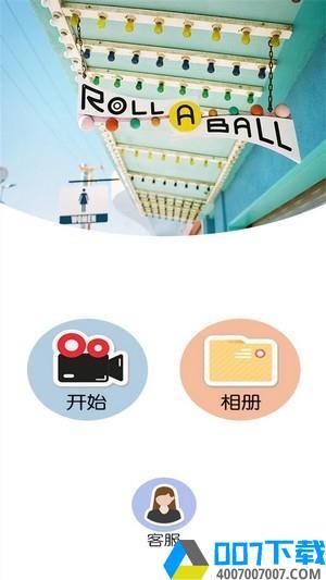 惊喜时光app下载_惊喜时光app最新版免费下载