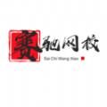 赛驰网校app下载_赛驰网校app最新版免费下载
