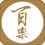 百乐游艺app下载_百乐游艺app最新版免费下载