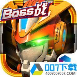 机战王中文版app下载_机战王中文版app最新版免费下载