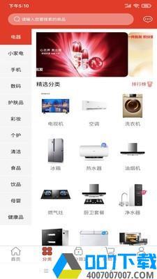 凡丝路app下载_凡丝路app最新版免费下载