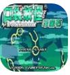 口袋妖怪究极绿宝石app下载_口袋妖怪究极绿宝石app最新版免费下载