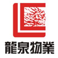 龙泉物业app下载_龙泉物业app最新版免费下载