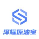 泽耀原油宝app下载_泽耀原油宝app最新版免费下载