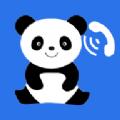 熊猫电话助手app下载_熊猫电话助手app最新版免费下载