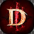 不朽破坏神无限版app下载_不朽破坏神无限版app最新版免费下载