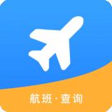 优行航班app下载_优行航班app最新版免费下载