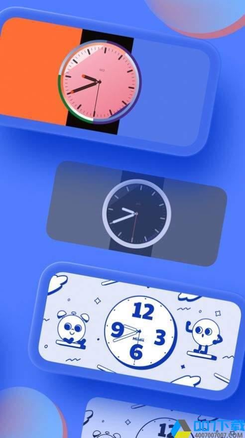 谜底时钟ios版app下载_谜底时钟ios版app最新版免费下载