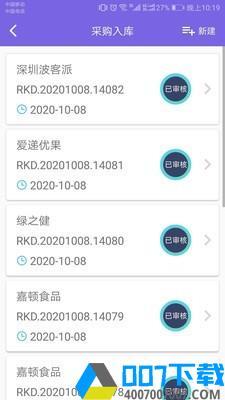 黄金资库app下载_黄金资库app最新版免费下载