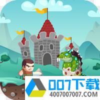 人类VS怪物app下载_人类VS怪物app最新版免费下载