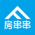 房串串app下载_房串串app最新版免费下载