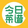 今日菜谱美食厨房app下载_今日菜谱美食厨房app最新版免费下载