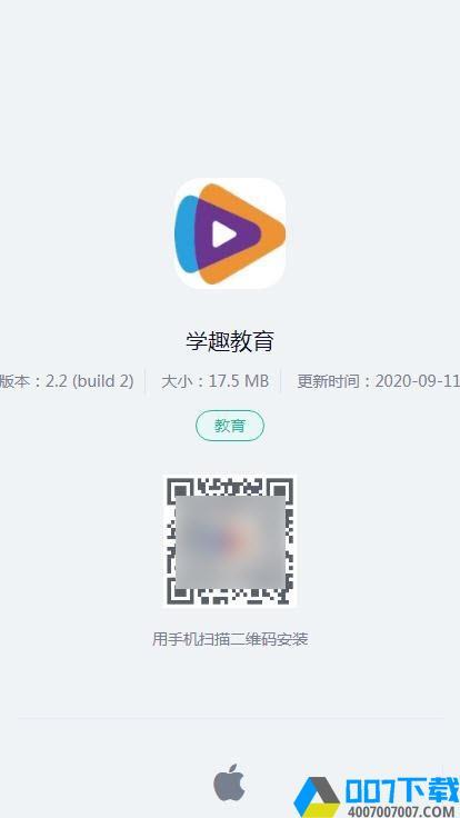2020111030121303.jpg