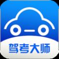 驾考易点通app下载_驾考易点通app最新版免费下载