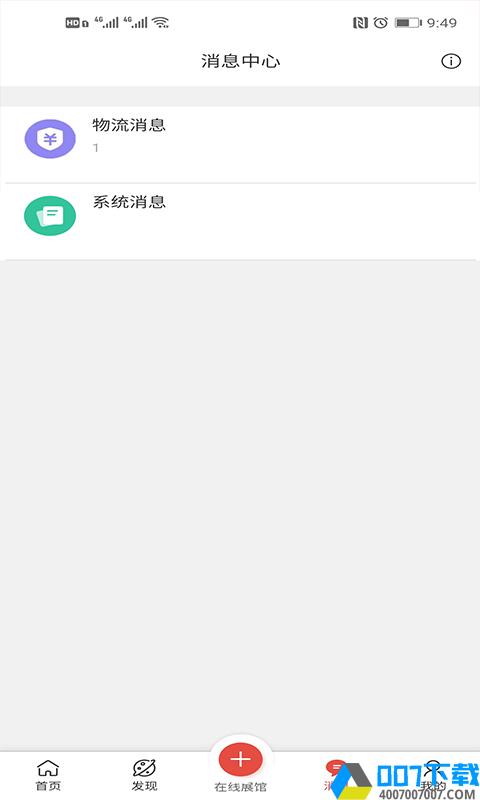 京蒙扶贫app下载_京蒙扶贫app最新版免费下载