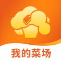 我的菜场app下载_我的菜场app最新版免费下载
