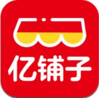亿铺子app下载_亿铺子app最新版免费下载
