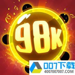 98k消灭病毒app下载_98k消灭病毒app最新版免费下载