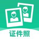 斑马证件照ios版app下载_斑马证件照ios版app最新版免费下载