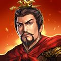 兵临三国app下载_兵临三国app最新版免费下载