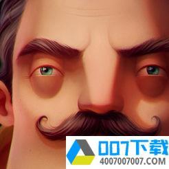 隔壁老王的秘密app下载_隔壁老王的秘密app最新版免费下载
