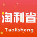 淘利省app下载_淘利省app最新版免费下载