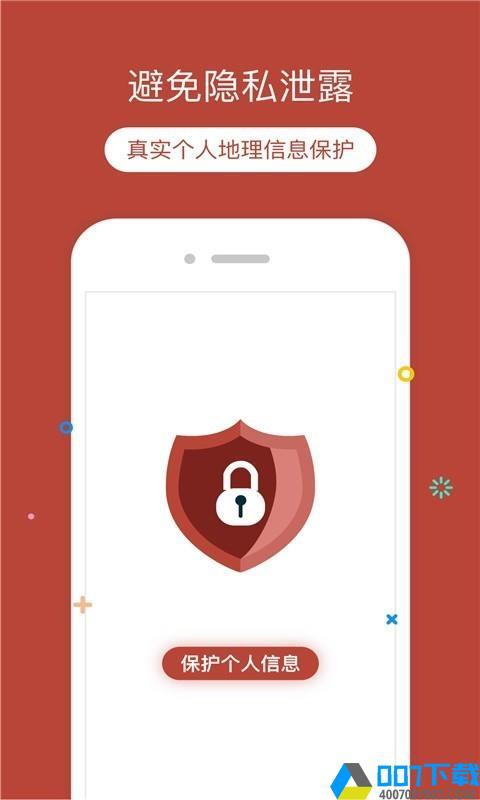 定位猫appapp下载_定位猫appapp最新版免费下载