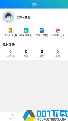 宝日找房app下载_宝日找房app最新版免费下载