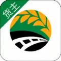 大荒行货主app下载_大荒行货主app最新版免费下载