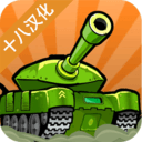 惊奇坦克app下载_惊奇坦克app最新版免费下载