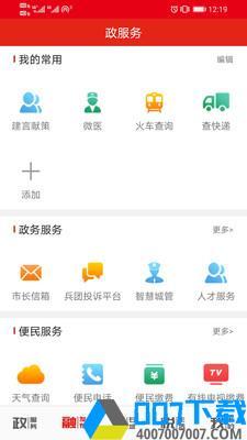 石尚点app下载_石尚点app最新版免费下载