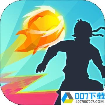 迪亚士哥哥的勇气破解版app下载_迪亚士哥哥的勇气破解版app最新版免费下载