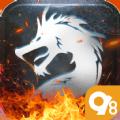 龙吟寒焰app下载_龙吟寒焰app最新版免费下载