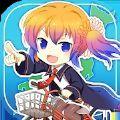 虚拟日本旅行app下载_虚拟日本旅行app最新版免费下载